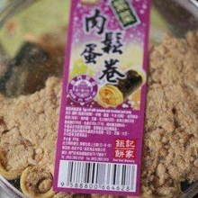 food adhesive label | biscuits adhesive label