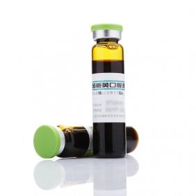 Medical adhesive label | health products adhesive label | oral liquid adhesive l