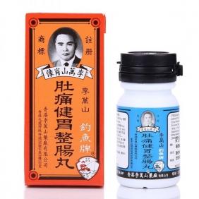 Medical adhesive label | health product adhesive label | medicine bottle adhesiv