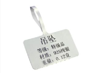 Bright and white jewelry labels