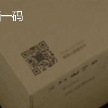 QR code security label