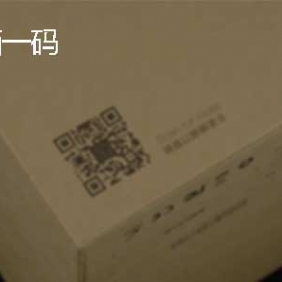 QR code security label