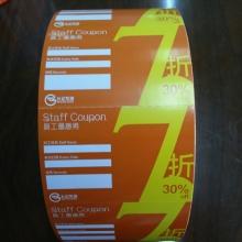 Hong Kong yunji group - staffs card tags