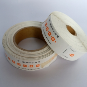 Hong Kong Baptist hospital - thermal code printed wristband [for children]