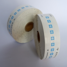 Hong Kong Baptist hospital - thermal code printed wristband [adult type]